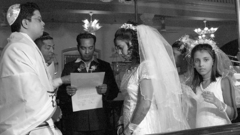 Свадьба еврейских меньшинств