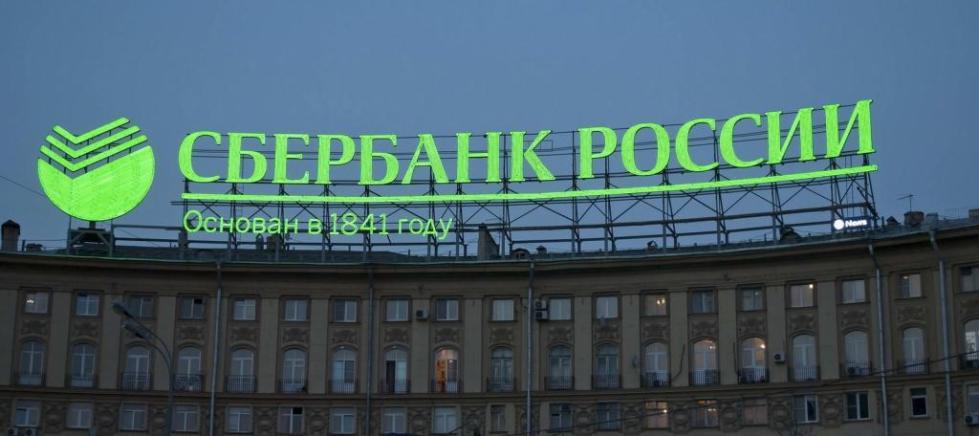 Поменять рубли на доллары в Сбербанке курс
