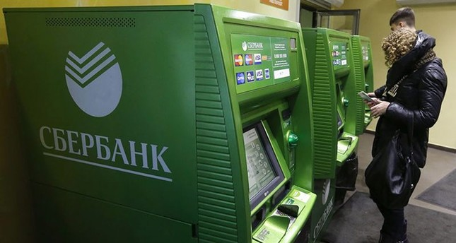 Поменять 100 долларов на рубли в Сбербанке