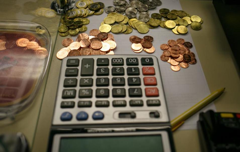 размер оплаты труда