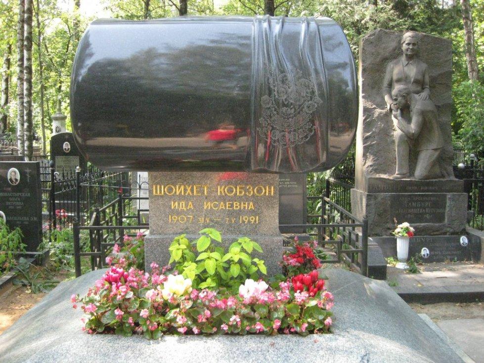 похоронили на Востряковским кладбище в Москве