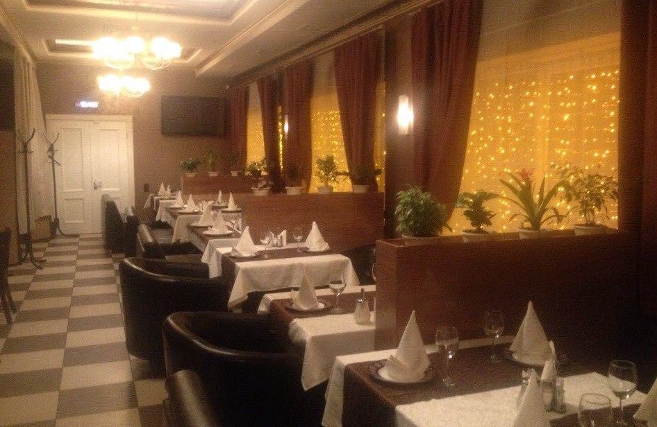 ресторан сербия в одинцово