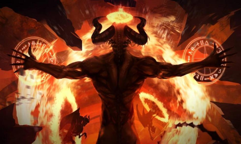 Поклятый Богом сатана