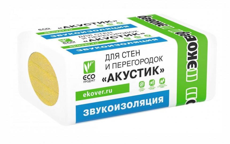Кнауф Акустик в упаковке