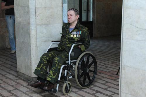 государственная пенсия по инвалидности военнослужащим