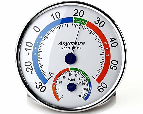 Температура выращивания 20-24 градуса