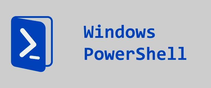 Оболочка PowerShell