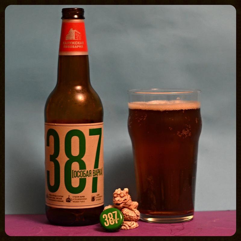 Вкусное пиво