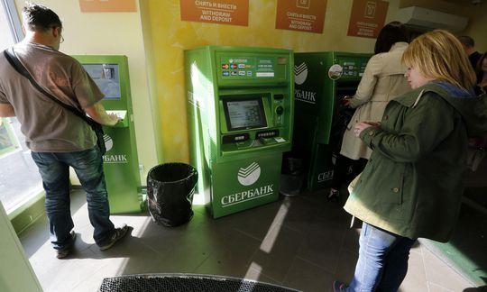 как взять в банкомате сбербанка реквизиты счета