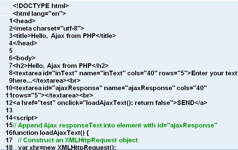 HTTP для получения динамического ответа