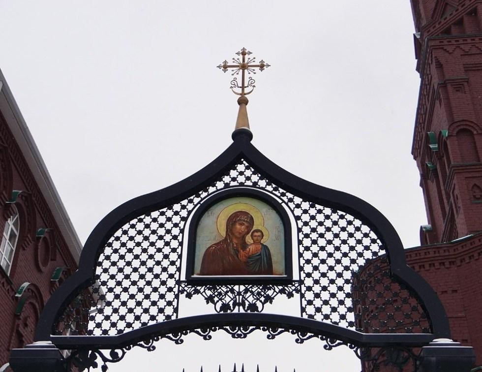 Ворота храма в тольятти