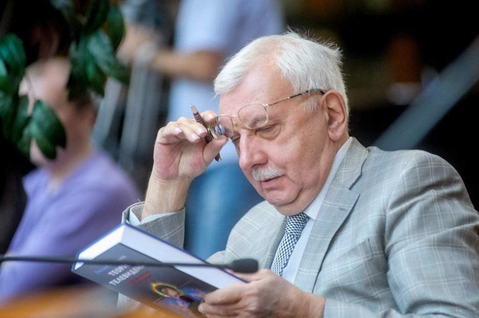 Виталий Третьяков на конференции