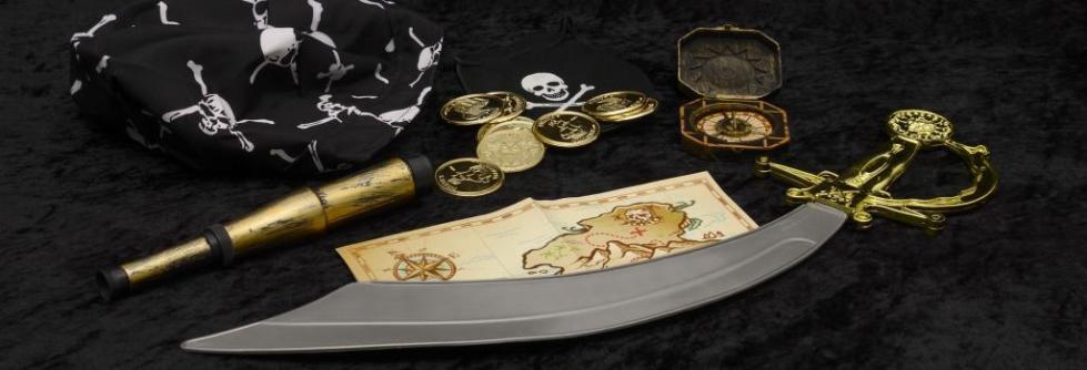 Пиратские богатства