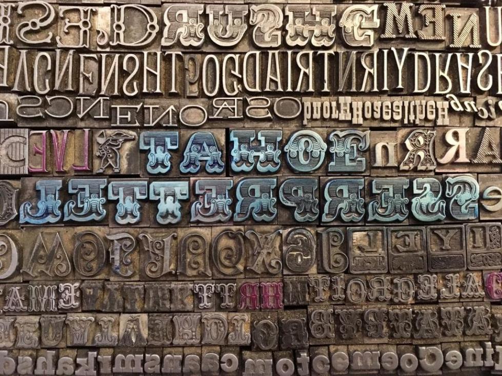 печать форма высокой печати