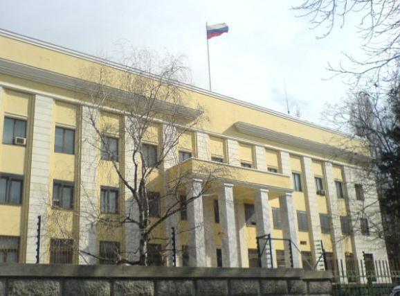 Посольство России в Румынии