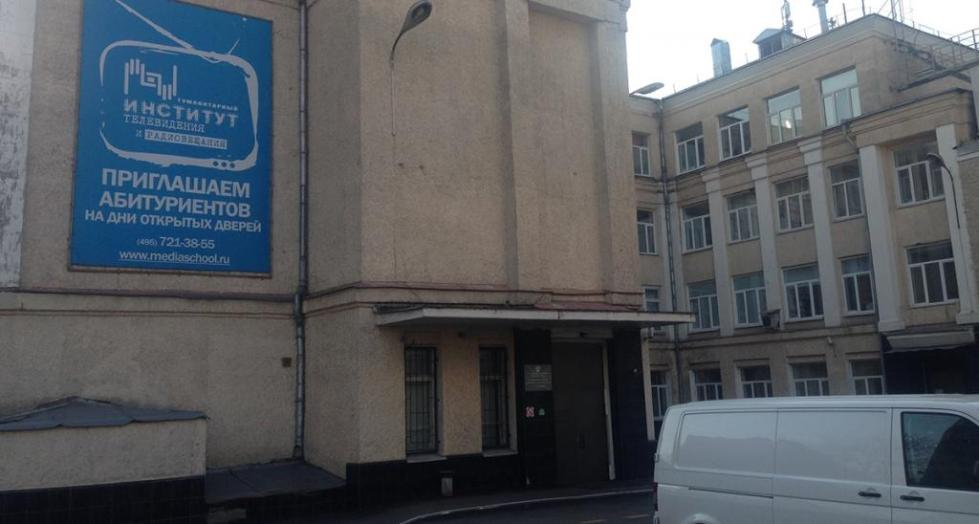 Здание ГИТРа