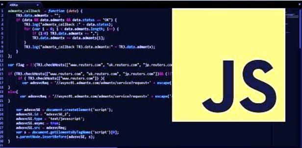 Добавление внешнего кода на HTML-страницу