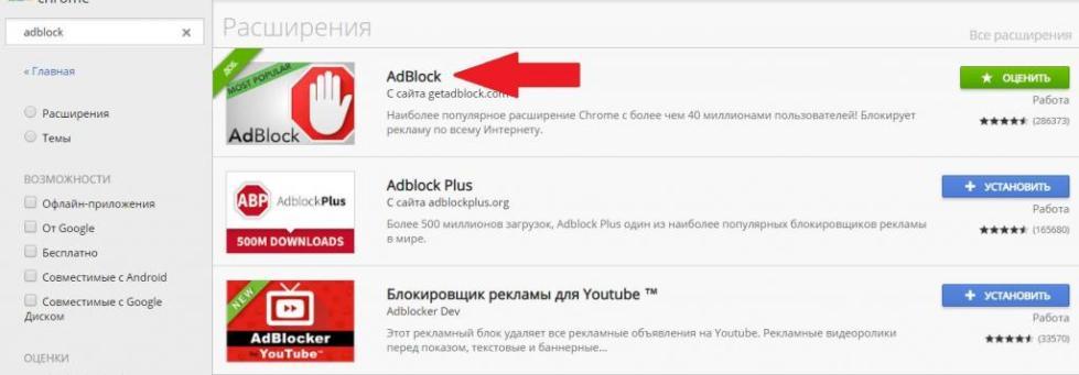 AdBlock и скрытие диалогов в ВК