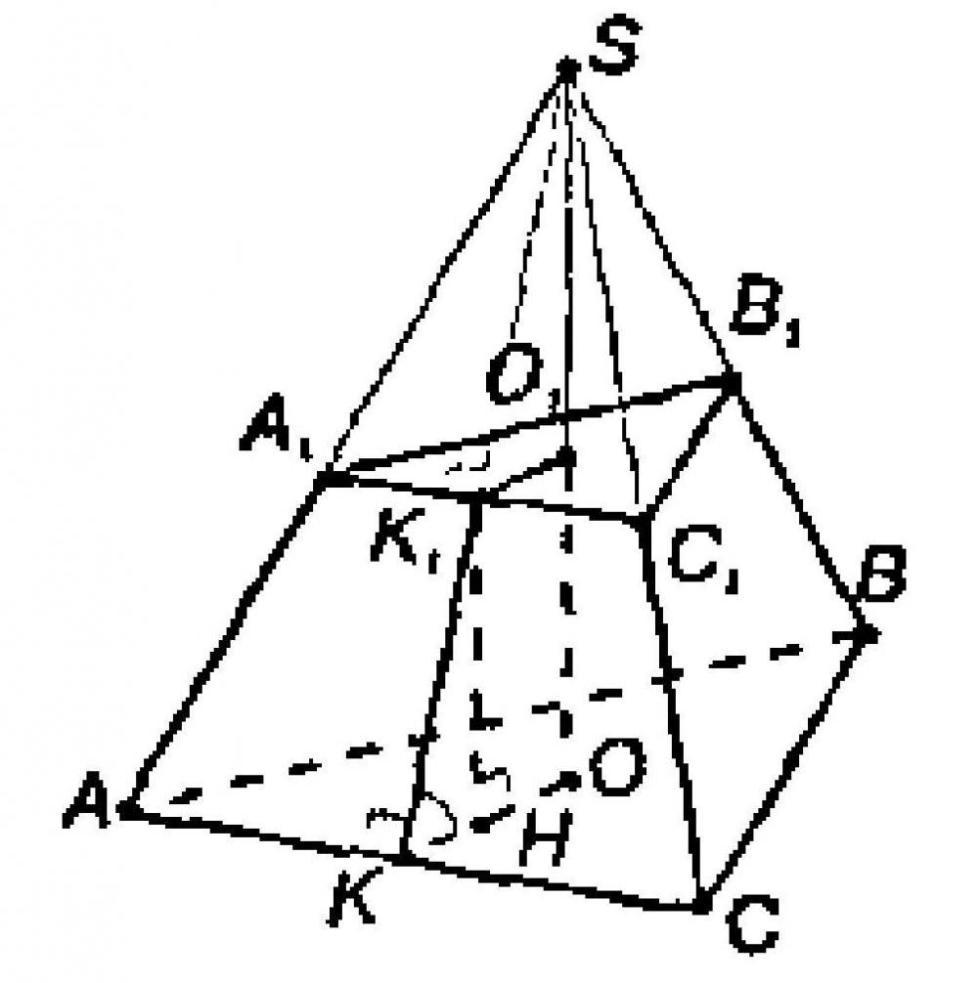 Усеченная треугольная пирамида
