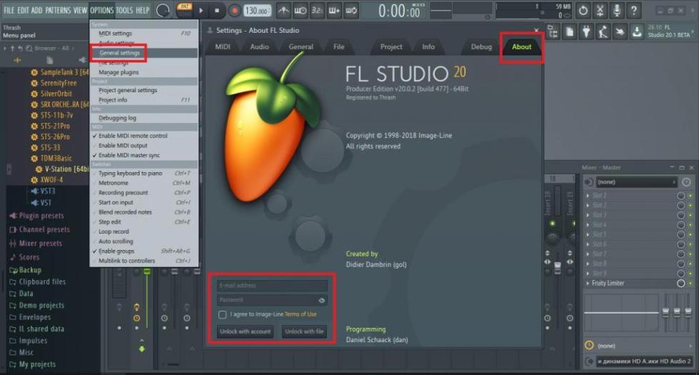 Официальный метод активации FL Studio