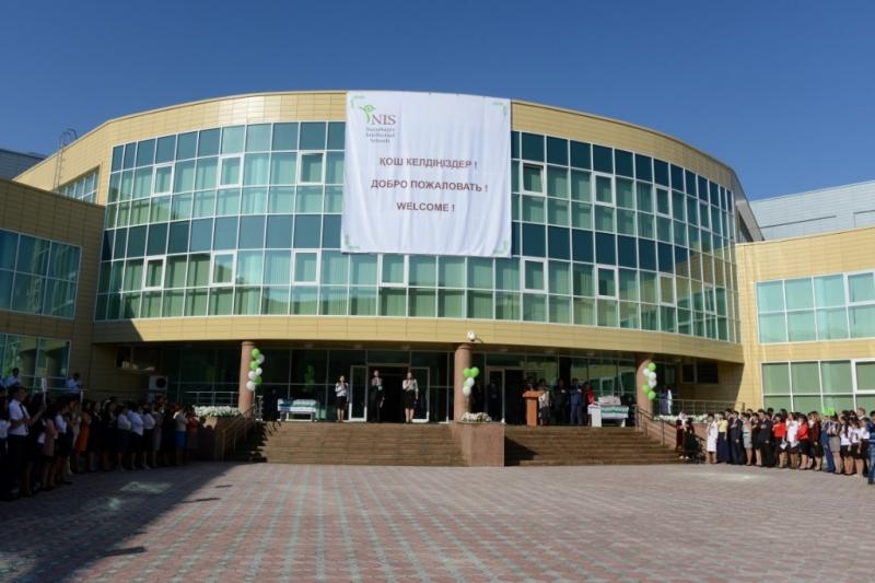 интеллектуальная школа в Костанае