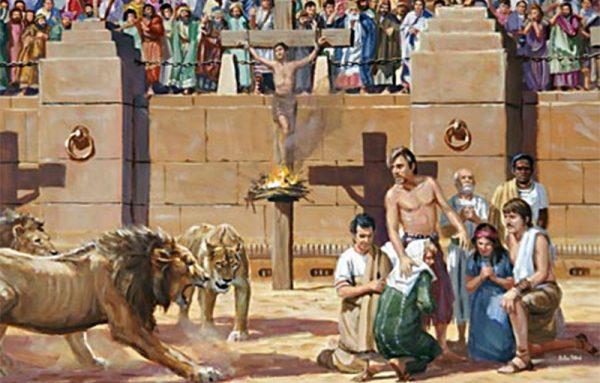 Христиан бросали диким животным