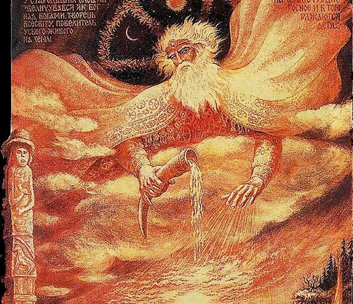 Божество в ведической религии