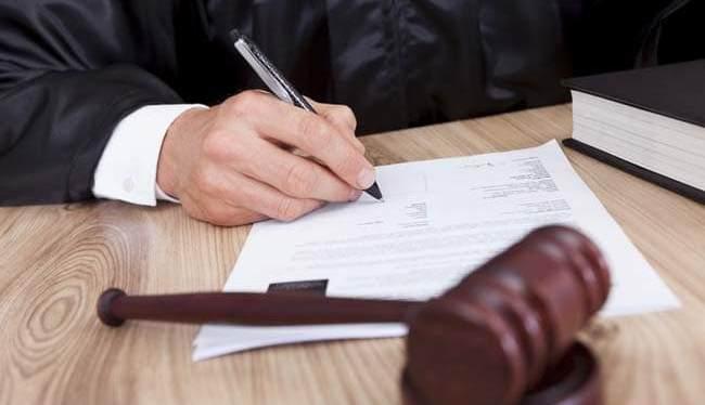 процессуальный статус суда