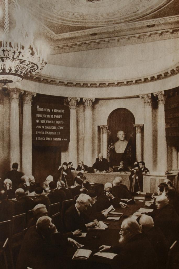 Выступление президента Комарова