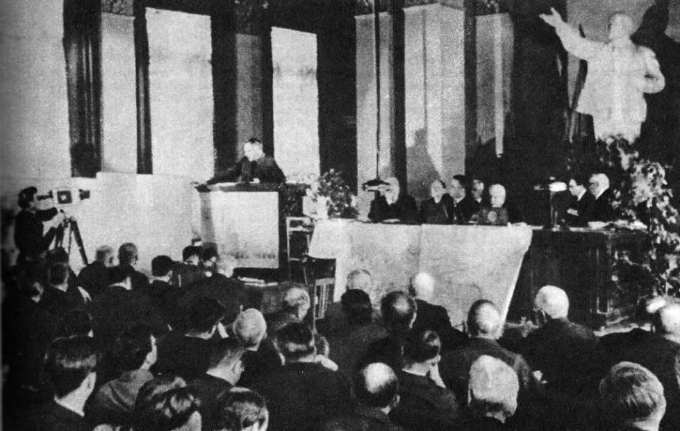 Общее собрание в АН СССР