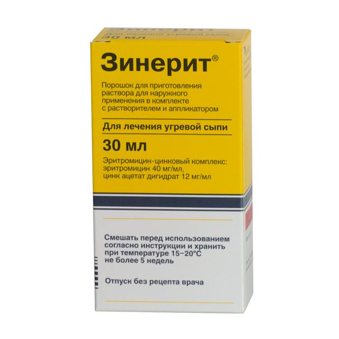 как применять эритромицин мазь против прыщей