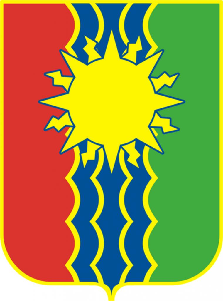 Новый герб Братска