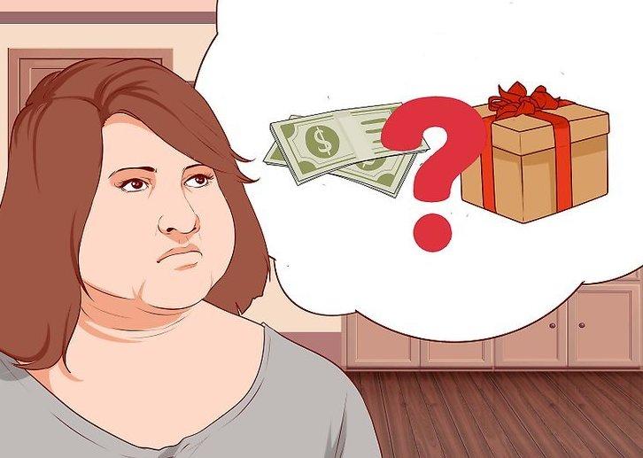 Деньги за подарки