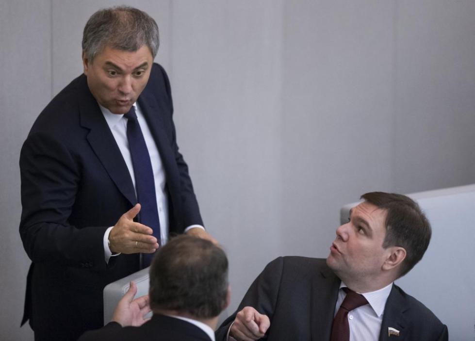Председатель парламента