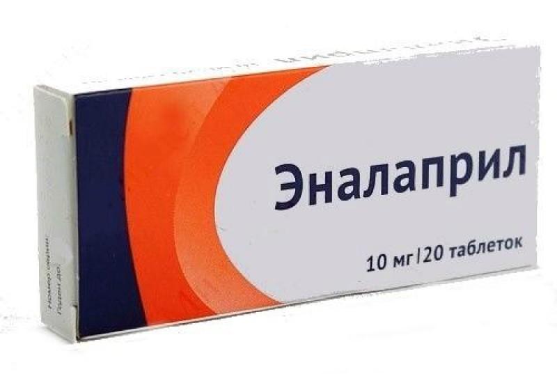 хорошее лекарство от давления
