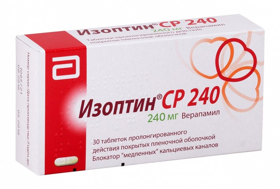 лучшее лекарство от давления повышенного