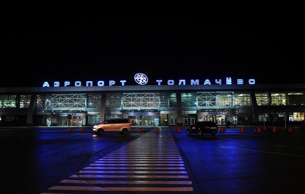 Отели рядом с аэропортом