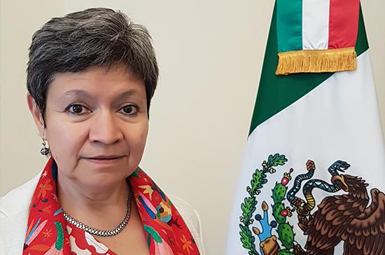 посол мексики в москве
