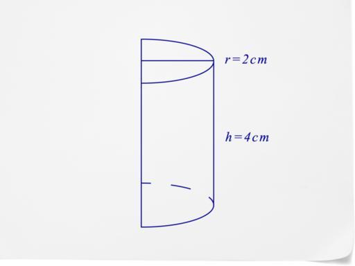 Половинка цилиндра
