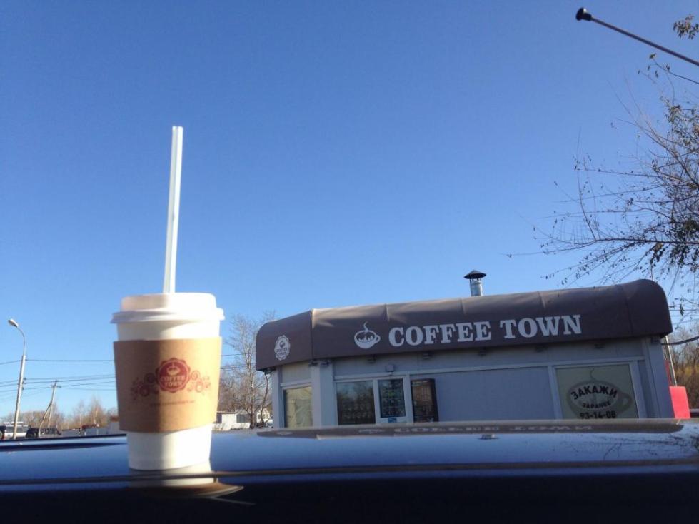 Кофе Таун