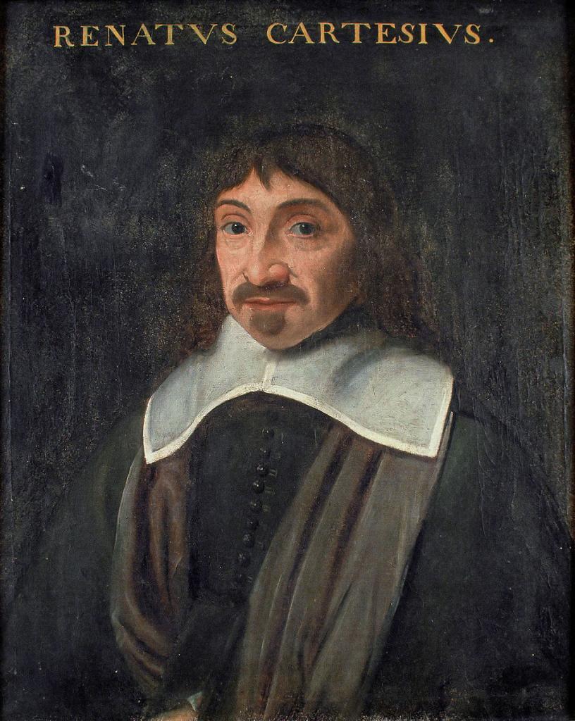 Старинный портрет Декарта.