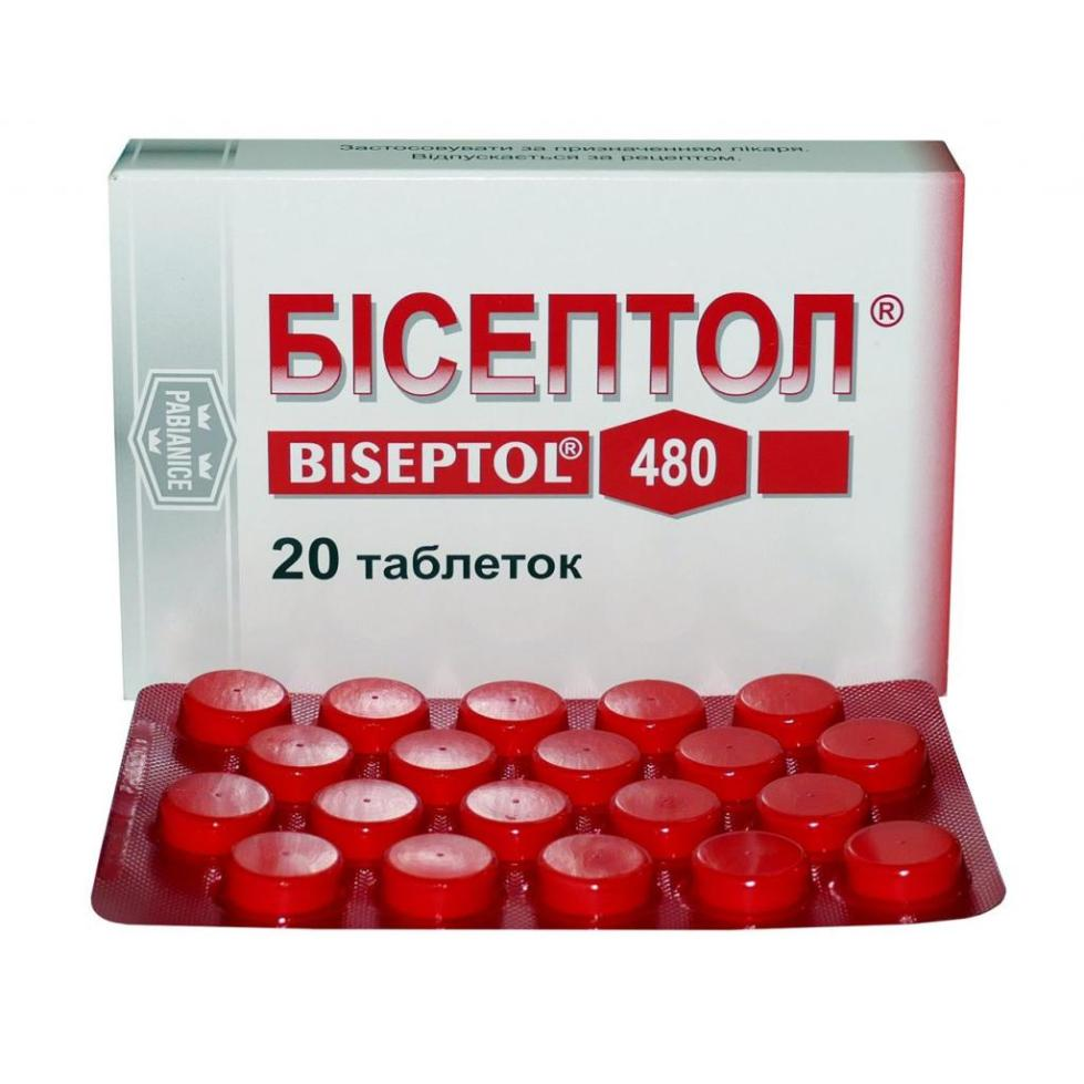 Таблетки антибиотика