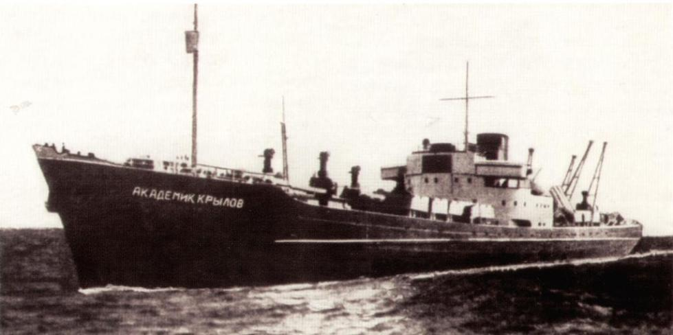 Корабль Академик Крылов