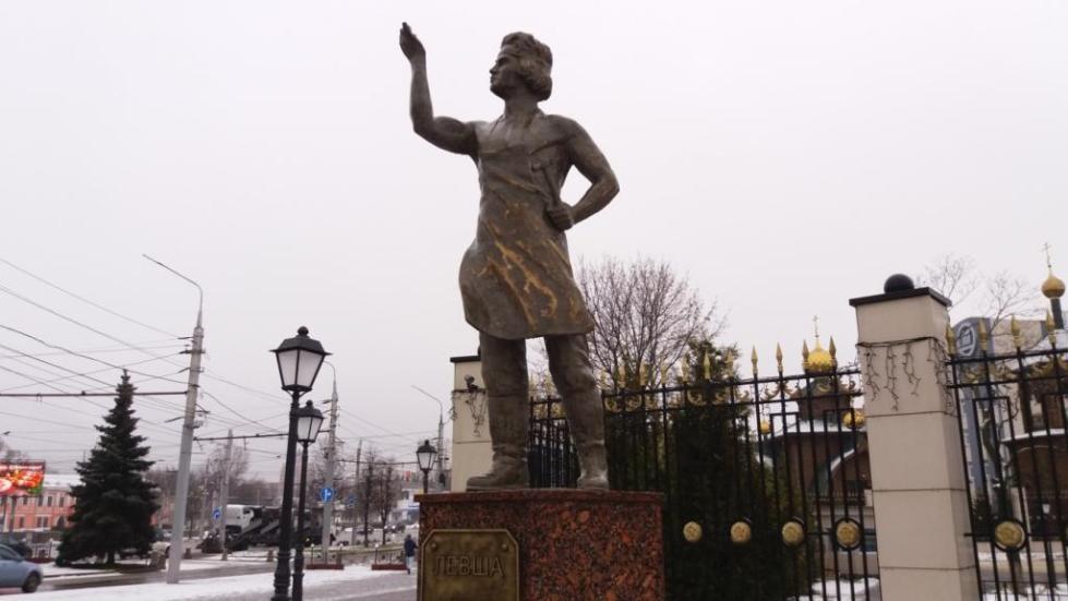 памятник левше в туле