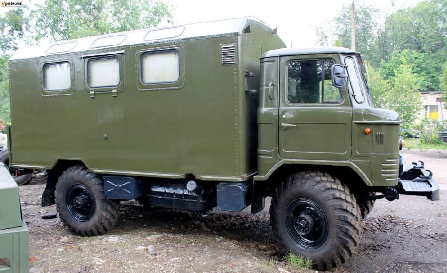 Специальный автомобиль ГАЗ-66 с кунгом