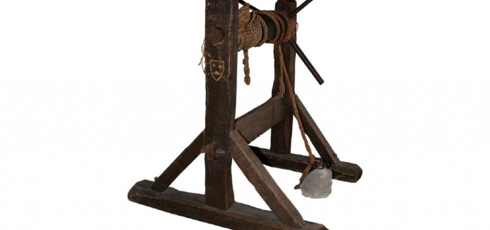Орудие пыток
