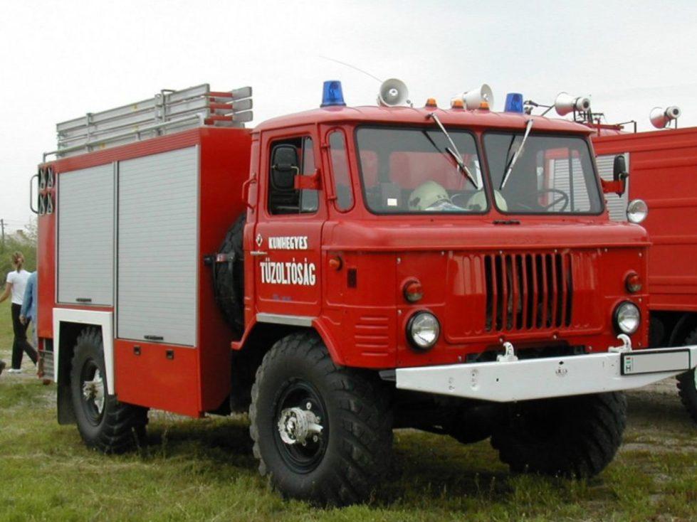 Спецмашина ГАЗ-66 кунг