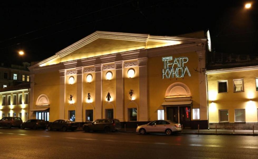 Театр кукол в Москве