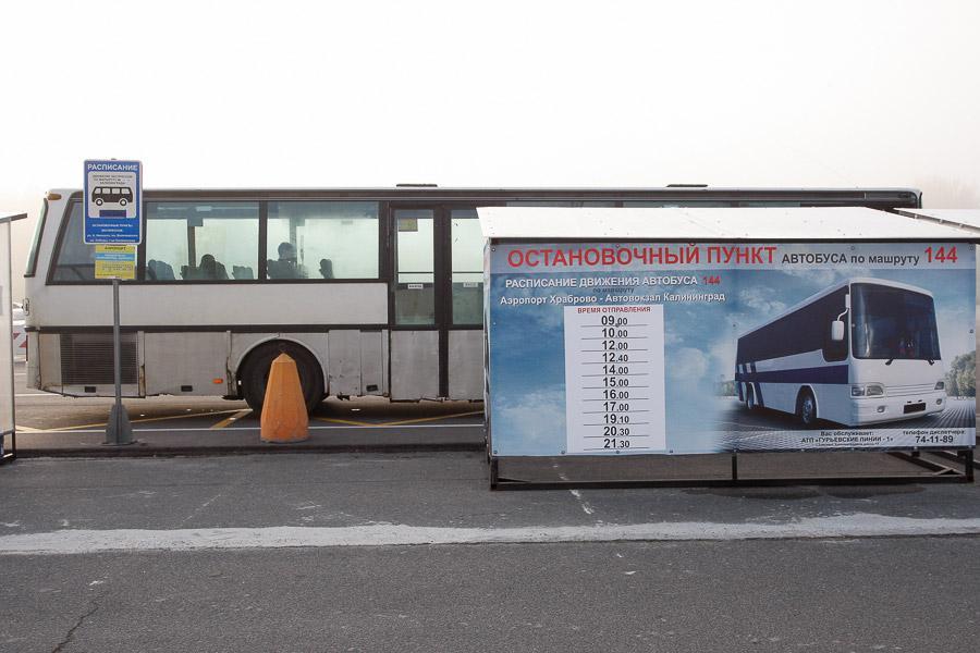 автобус из Храброво
