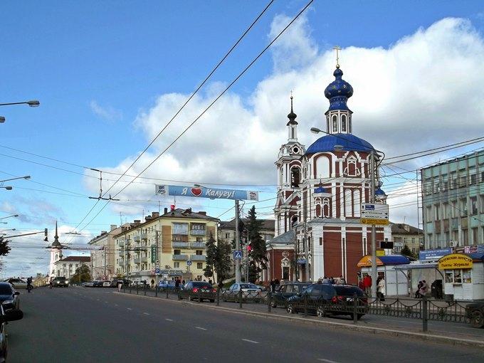 Город Калуга отзывы